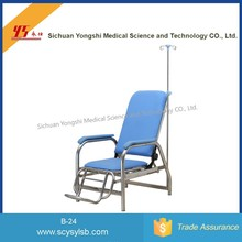 Cheap Steel Used Medical Hospital Diagnose Chairs for Sale