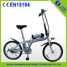 """Shuangye new product 20"""" folding electric bicycle"""
