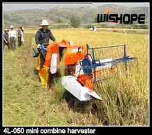 Mini rice combine harvester made in China