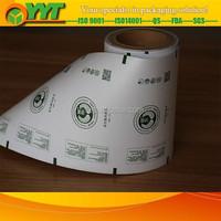 2015 new style ang high quality Metallized aluminum film for tea/Aluminum laminated film for tea/laminated aluminium BOPP film