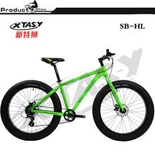 XTASY 26 inch Cheap fat tire big bicycle snoe bike for sale