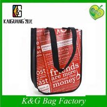 lululemon shopping bag SB293, glossy lamilated pp woven bag, foldable eco bag for promotion