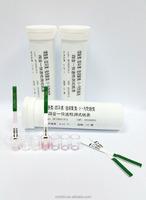 Quinolones Rapid Test for Milk/Quinolone residues faster test kit