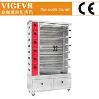 Commercial Stainless Steel Vertical rotary Chicken Rotisseries for sales