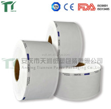 Factory Price Medical Heat Sealing Tyvek (2FS/1059B/1073B) Sterilization Reels for hospital