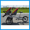 twin stroller supplier