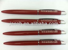 Promotional Office Gift metal ball pen 500pcs FREE SHIPPING with logo