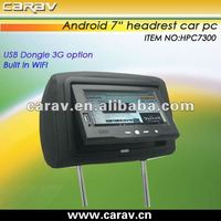 Advertisement android headrest pc Ebook reader