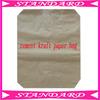 /product-gs/50kg-25kg-brown-sack-kraft-paper-cement-bag-1246499211.html