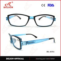 new trendy 2015 fashion reading glasses
