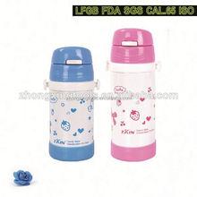 ZX Children Drinking bottle