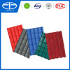 Hot sale new material PVC roof sheet with 2.5mm thickness