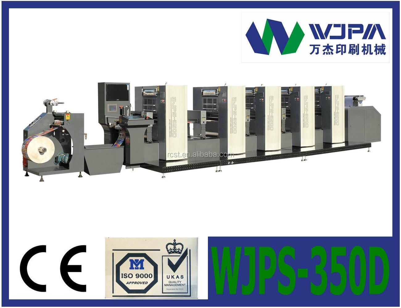 Offset Intermittent Rotary Label Printing Machine.jpg
