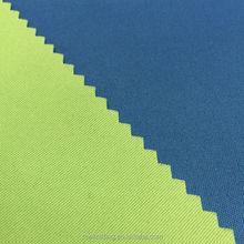 3 layers waterproof TPU+Poly Bonded Fabric With Fleece Backing