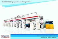 2015 new CHINA auto sales High-speed auto register computerized Gravure Printing Machine(speed 250m/min) brand YDJ250G