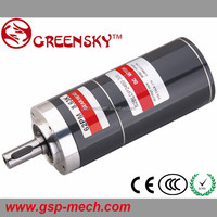 10W ~ 400W small BLDC brushless dc electric gear 12v motor with planetary gearbox