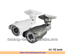 Hot selling sony chip 2MP IP camera with good image in dark