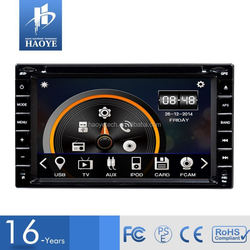 Factory Price Small Order Accept Android Car Radio 2 Din