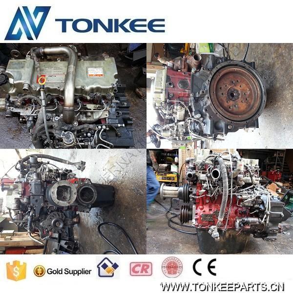 HINO EA-JO5E-TA complete engine for KOBELCO SK200-8 (9).jpg