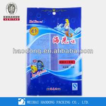 High Quality Zipper Packaging For Sea Sedge