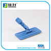 Europen style Commercial Universal Cleaning Pad holder