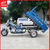China Cargo Tricycle/Three Wheel Motorcycle/Motorbike for Market Sanitation