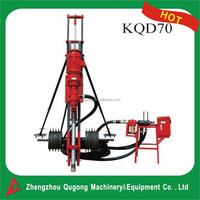KQD70 15-20m small hole drilling rig, down the hole drilling rigs for quarry