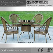Quality hot sell outdoor garden furniture seat