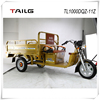china cargo tricycle electric tricycle for adults moped cargo tricycle hot sale