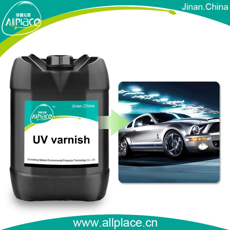car body coating allplace008allplace.cn  038