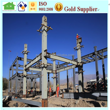 steel structure building supplies