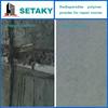 Redispersible Polymer Powder for mortars-redispersible emulsion powder-- RDP-SETAKY-503HF8