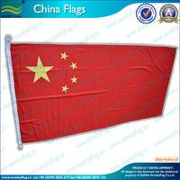 90x180cm 160gsm Spun polyester China's national flag (NF05F09001)