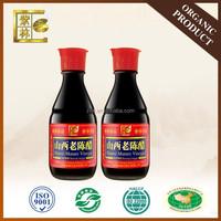 180ml 6% acid shanxi mature vinegar best vinegar