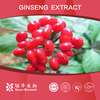 2014 New Products Panax Ginseng Berry Extract/Factory price Panax Ginseng Extract/Ginseng Polysaccharides 70%