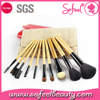 Sofeel Cosmetic brush natural classsic professional cosmetic