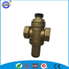 /product-gs/1-2-inch-adjustable-brass-low-pressure-reducing-water-pressure-relief-valve-60097727068.html