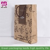 Systematic production wholesale kraft paper bags printing