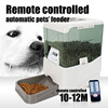 Made in China remote control pet feeder pet products manufacturer