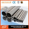 E355 34mm China Annealing Carbon Seamless Steel Pipe Tube