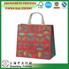 brand name printed luxury paper shopping bag