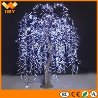 H250cm High Simulation LED Weeping Willow Tree Lighting For Wedding Decoration