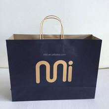 Twist handle Brown Kraft Paper shopping Bags manufacturer