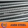 construction steel rebar