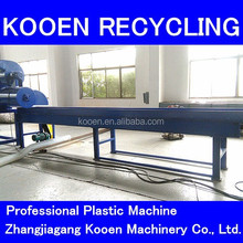 KOOEN Chinese famous brand used pet bottle recycling plant