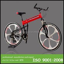 Aluminum Mountain Bike/Alloy Mountain Bicycle (2015 NEW) china supplier