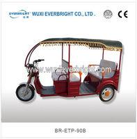 ECO battery operated rickshaw for passenger,Tuk tuk taxi tricycle for disabled, Bajaj passenger three wheels motorcycle
