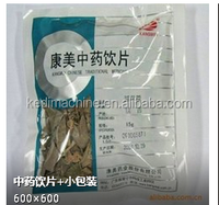 Chinese herbal medicine rotary premade pouch packing machine