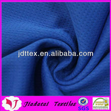 free samples 100 polyester sportswear fabric,made in China