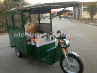 3 Passenger Tricycle Or Taxi Motorcycle
